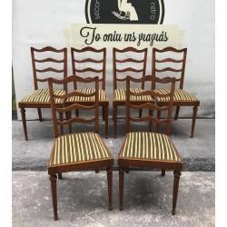 Καρέκλα εποχής  Granny's  45213