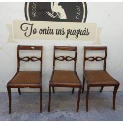 Καρέκλα  Granny's  31368