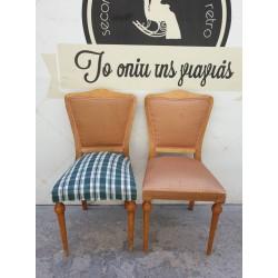 Καρέκλα  Granny's  30215