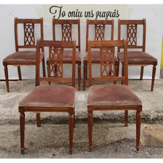 Καρέκλα  Granny's 35449 - Vintage