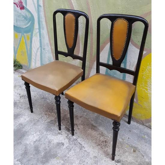 Καρέκλα Granny's 10119 - Vintage