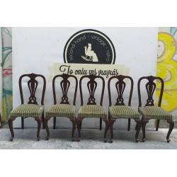 Καρέκλα   Granny's  46887