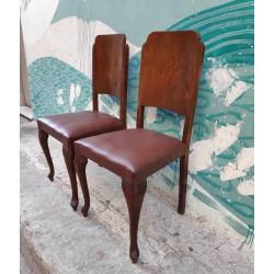 Καρέκλα   Granny's  40171