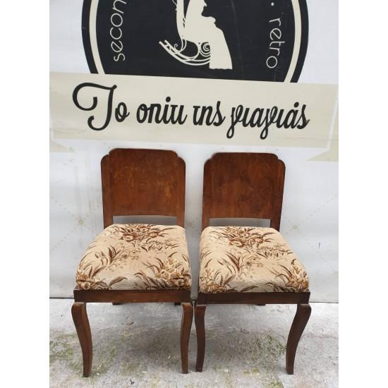 Καρέκλα ξύλινη με ύφασμα Granny's  40523 - Vintage