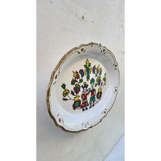 Διακοσμητικό πιάτο τοίχου - ζωγραφική Granny's 76059