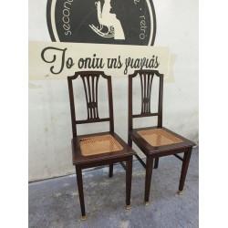 Καρέκλα εποχής με ψάθα Granny's 57413