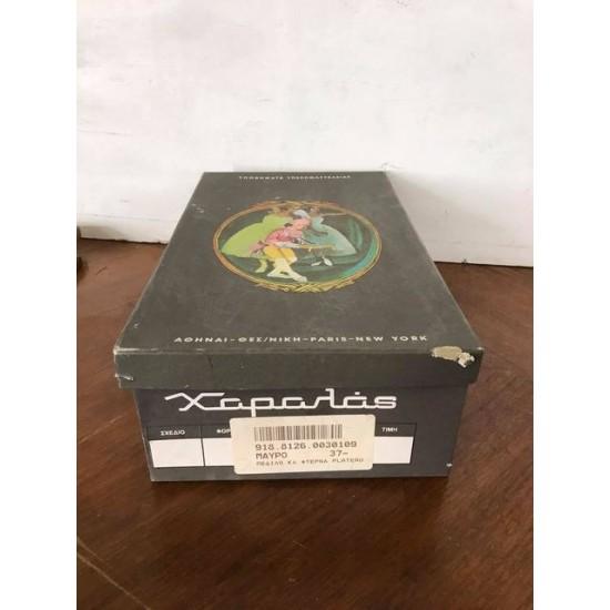 Κουτί παπουτσιών Granny's 51425